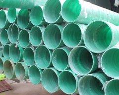 玻璃钢夹砂管_电力电缆、护套管